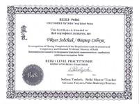 Сертифікати, родовід